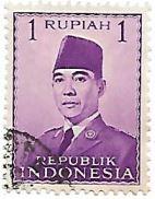 Selo Presidente Sukarno, 1 Rupia