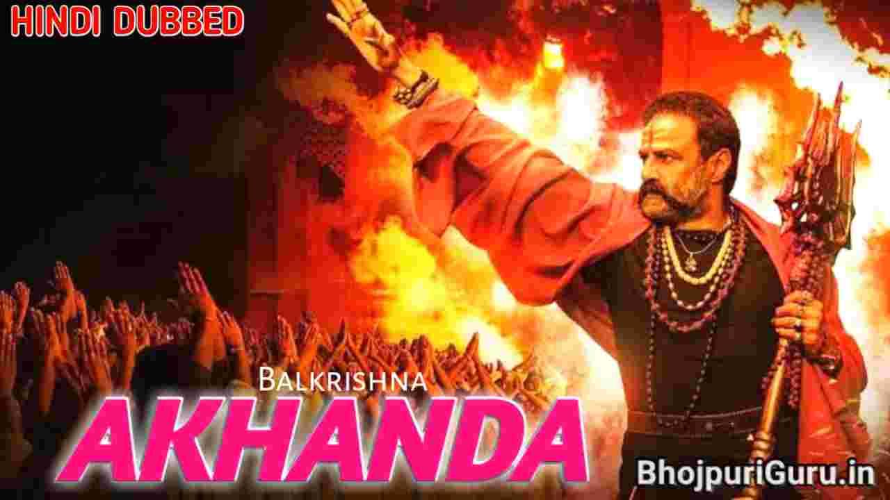 Akhanda Movie Release Date, Cast & Crew, Review - Bhojpuri Guru