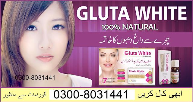 glutathione pills in karachi pakistan