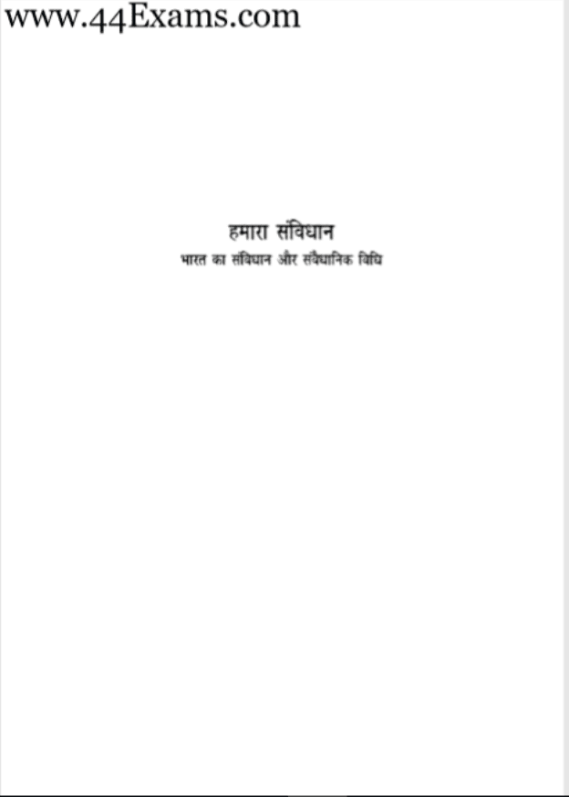 Our-Constitution-by-Subhash-Kashyap-For-All-Competitive-Exam-Hindi-PDF-Book
