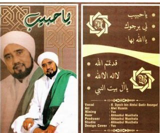 Habib SYech sholawat lengkap vol 5