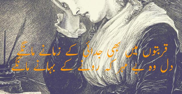 2 line dost friendship shayari images