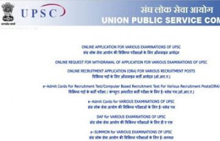 upsc.gov.in,UPSC,Examination,RESULTS DECLARED,Indian Economic Service,UPSC IES and ISS 2019, UPSC IES and ISS 2019 mains result, upsc.gov.in, Indian Statistical Service Mains examination 2019, Union Public Service Commission UPSC, Indian Economic Service result, Indian Statistical Service Mains examination 2019 result, UPSC IES Result, Education News