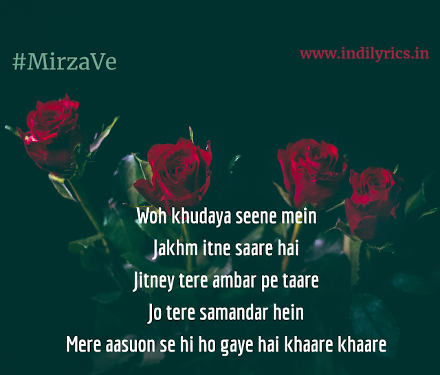 Mirza Ve Female Version | Asees Kaur | Full Song Lyrics with English Translation and Real Meaning | Marudhar Express