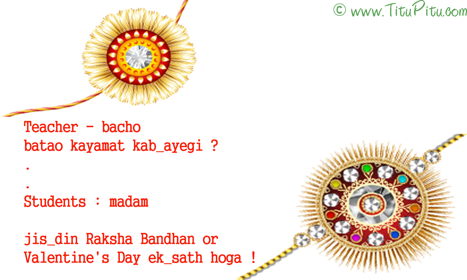 hindi-Raksha-Bandhan-Sms