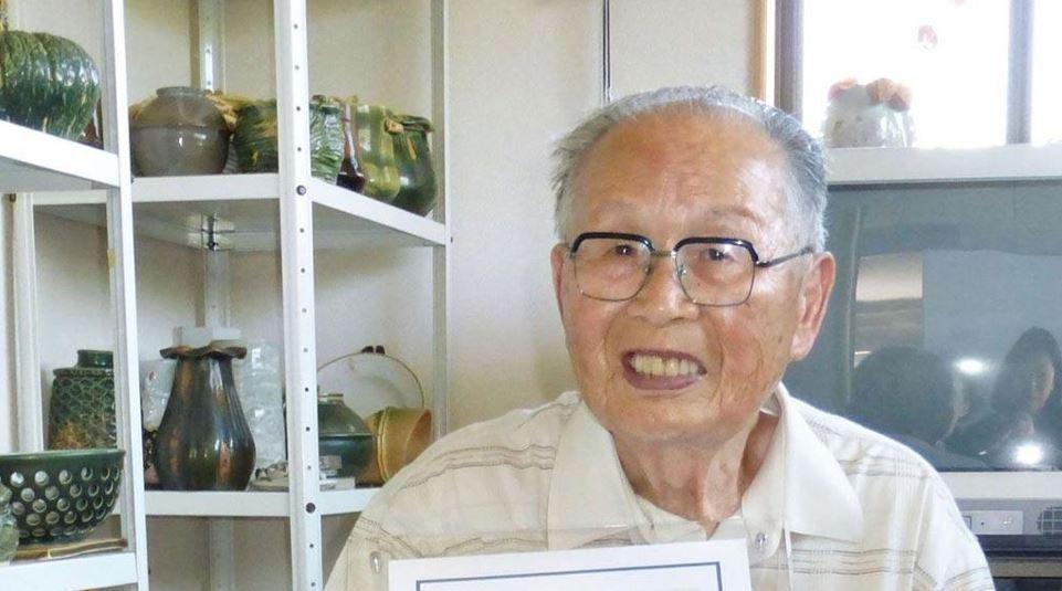 plus vieil homme diplômé du Japon