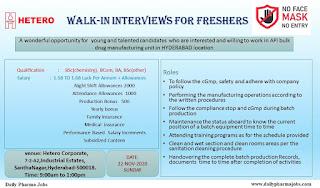 B.Com, BA, B.Sc   Freshers Job Vacancy Walk-in Interviews For Hetero Healthcare Ltd