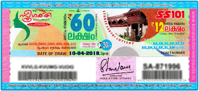 """kerala lottery result 10 4 2018 sthree sakthi SS 101"" 10 April 2018 Result, kerala lottery, kl result,  yesterday lottery results, lotteries results, keralalotteries, kerala lottery, keralalotteryresult, kerala lottery result, kerala lottery result live, kerala lottery today, kerala lottery result today, kerala lottery results today, today kerala lottery result, 10 4 2018, 10.4.2018, kerala lottery result 10-04-2018, sthree sakthi lottery results, kerala lottery result today sthree sakthi, sthree sakthi lottery result, kerala lottery result sthree sakthi today, kerala lottery sthree sakthi today result, sthree sakthi kerala lottery result, sthree sakthi lottery SS 101 results 10-4-2018, sthree sakthi lottery ss 101, live sthree sakthi lottery ss-101, sthree sakthi lottery, 10/04/2018 kerala lottery today result sthree sakthi, sthree sakthi lottery SS-101 10/4/2018, today sthree sakthi lottery result, sthree sakthi lottery today result, sthree sakthi lottery results today, today kerala lottery result sthree sakthi, kerala lottery results today sthree sakthi, sthree sakthi lottery today, today lottery result sthree sakthi, sthree sakthi lottery result today, kerala lottery result live, kerala lottery bumper result, kerala lottery result yesterday, kerala lottery result today, kerala online lottery results, kerala lottery draw, kerala lottery results, kerala state lottery today, kerala lottare, kerala lottery result, lottery today, kerala lottery today draw result"