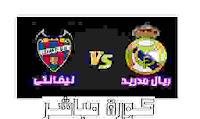 التشكيل المتوقع لليفانتي امام ريال مدريد بالدوري الاسباني