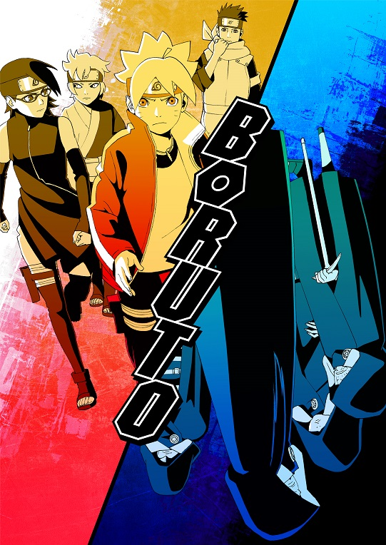 "Ikimono gakari - Baku Lyrics「TV Anime ""BORUTO: NARUTO NEXT GENERATIONS"" OP 8」"
