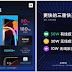 Xiaomi Mi 10 memiliki daya 50W dan layar 90Hz