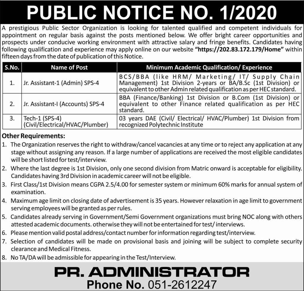 Public Sector Organization Jobs 2020 for Admin Assistant, Accounts Assistant, Civil Technician & more