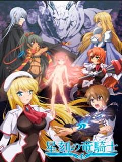 Assistir Seikoku No Dragonar (Dragonar Academy) Online