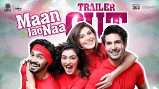 Maan Jao Naa - New Movie Full Trailer - 2 Feb 2018