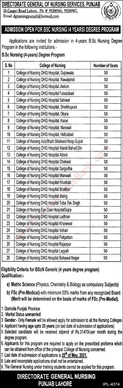 Directorate of General Nursing Punjab Admission 2021 - Free Nursing Course in Directorate of General Nursing Punjab 2021