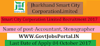 Jharkhand Smart City Corporation Limited Recruitment 2017– 24 Accountant, Stenographer