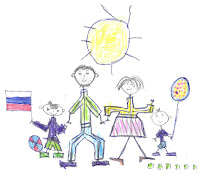 рисунок ребёнка