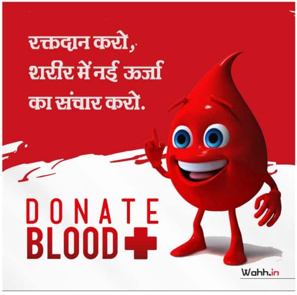 best slogans on blood donation
