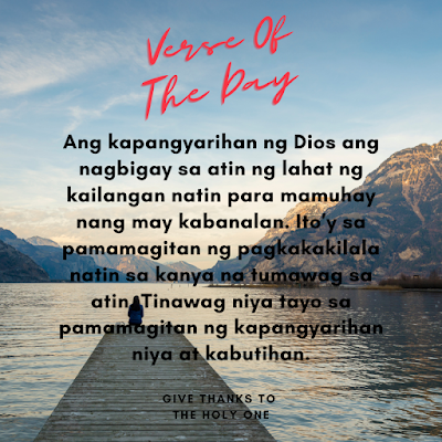 give thanks to the holy one bible verse of the day tagalog september 30 2020 photo