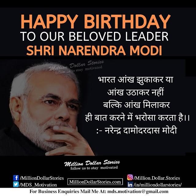 happy birthday narendra modi status 2019