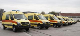 Την προμήθεια 15 καινούριων ασθενοφόρων από το ΕΚΑΒ μέσω του ΕΣΠΑ ενέκρινε ο Περιφερειάρχης Κ.Μακεδονίας Απόστολος Τζιτζικώστας
