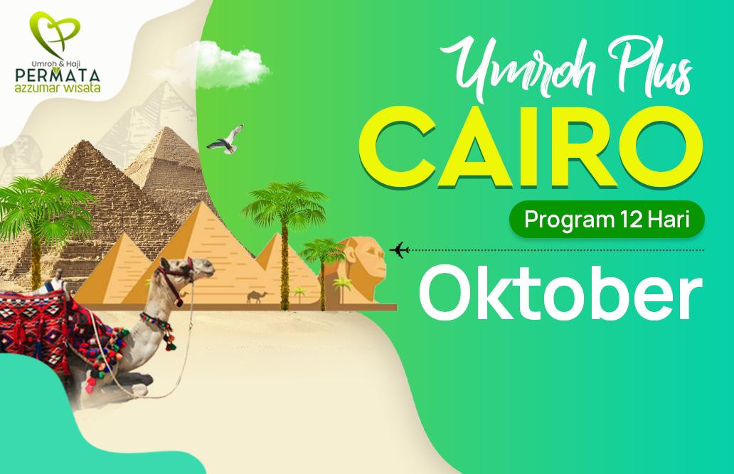 Promo Paket Umroh plus cairo Biaya Murah Jadwal Bulan Oktober 2020