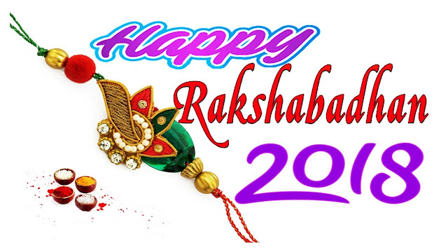 Happy Raksha Bandhan 2018 Images, Pictures, Wallpapers