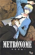 Metronome (LEE Won-Jin)