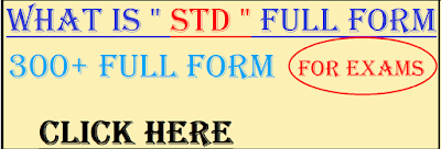 std full form
