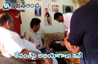 it-raids-continue-in-revanth-house