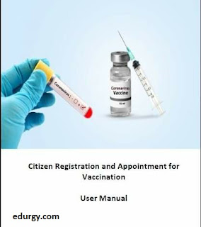 How to register for the Corona vaccine 丨 The Co-WIN2.0 portal will open at 9:00 am on March 1, 2021 at @ www.cowin.gov.in