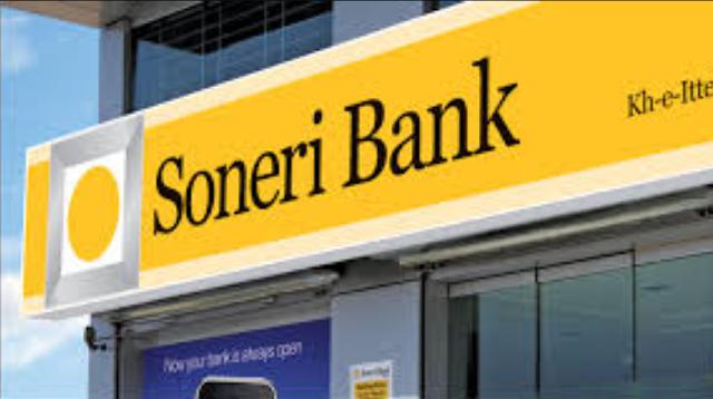 Banks In Nowshera KPK 2021