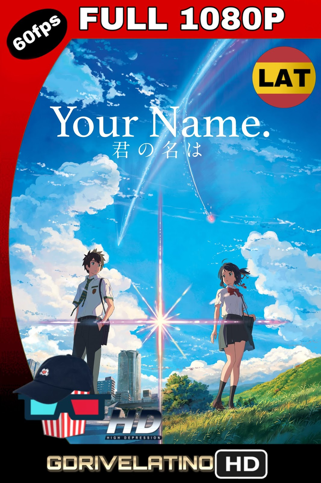 Your Name. (2016) BDRip FULL 1080p (60fps) (Latino – Japonés) MKV