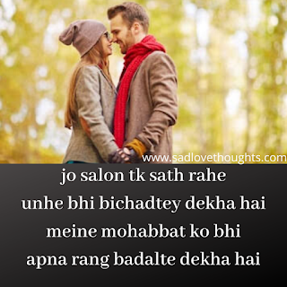 sad alone shayari for boys and girls