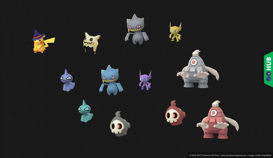 Shuppet, Banette y más aparecen shiny en Pokémon GO