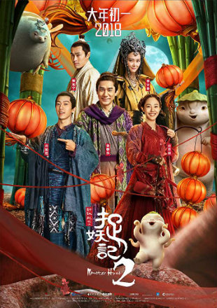 Monster Hunt 2 2018 BRRip 720p Dual Audio In Hindi Chinese