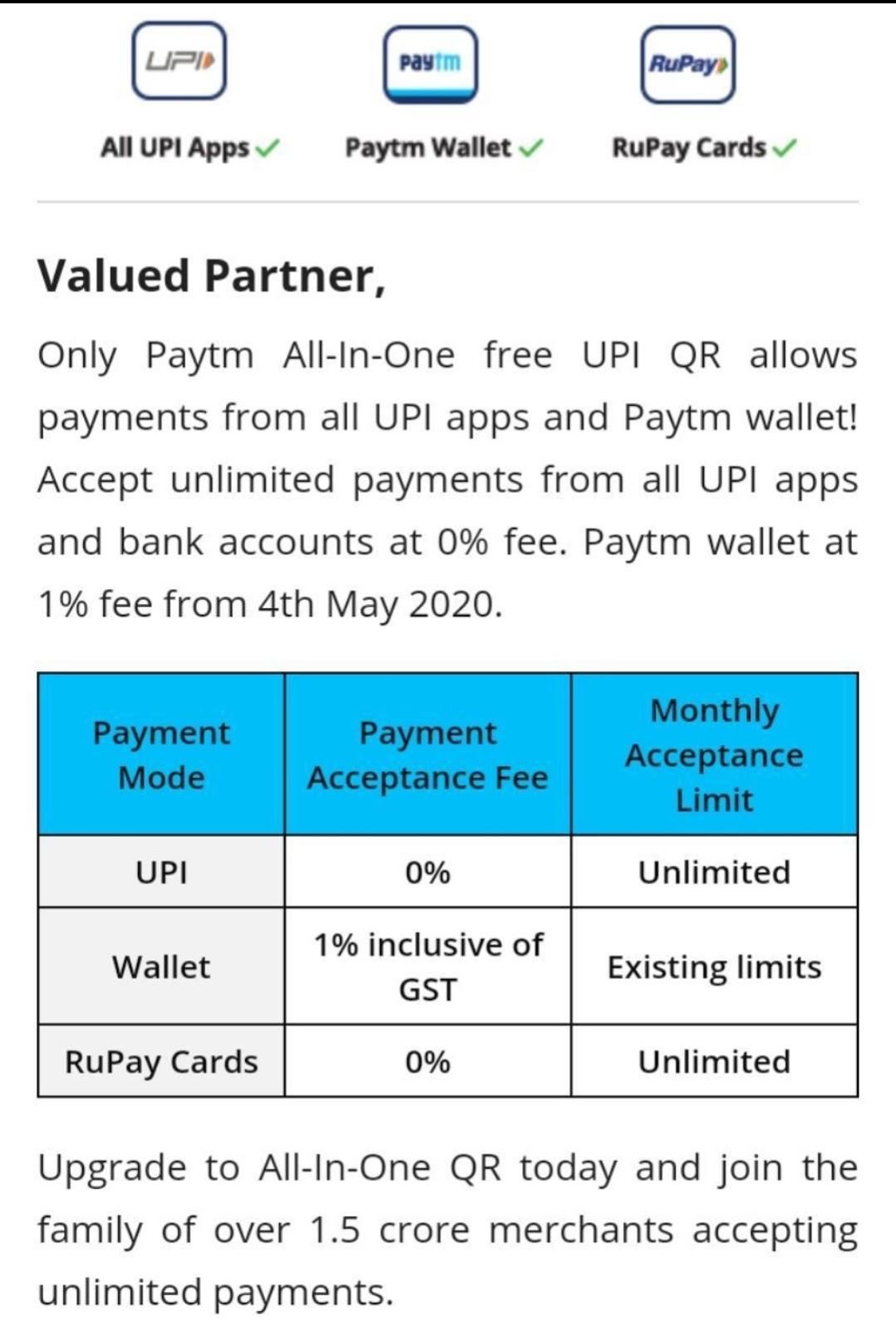 Paytm merchant updates