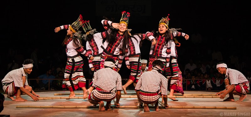 Cheraw Folk Dance Mizoram