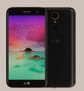سعر ال جى كي 10 LG K10 في مصر اليوم