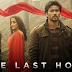 """""""The Last Hour"""" रहस्य और रोमांच के बीच भटकती कहानी"""