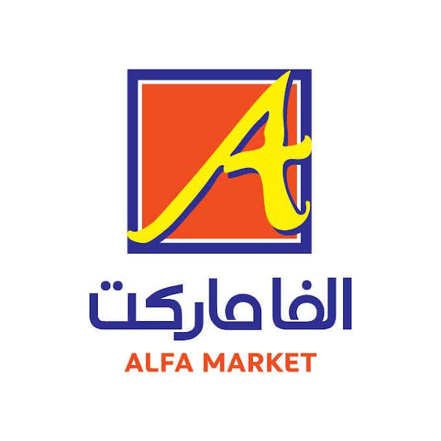 alfa market egypt