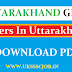 Uttarakhand GK Rivers In Uttarakhand Download PDF