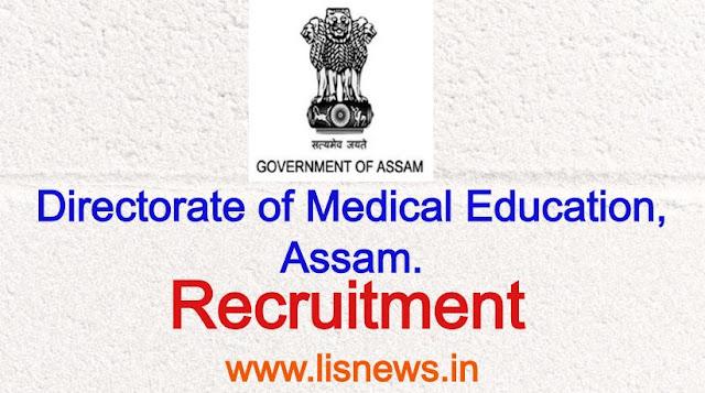 Recruitment of Cataloguer at Lakhimpur Medical College & Hospital, North Lakhimpur