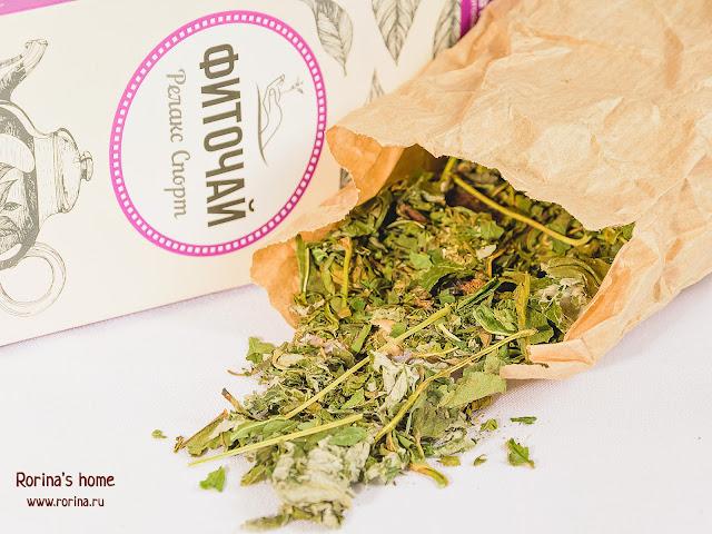 Ambrella Травяной чай «Релакс Спорт» После тренировки: отзывы