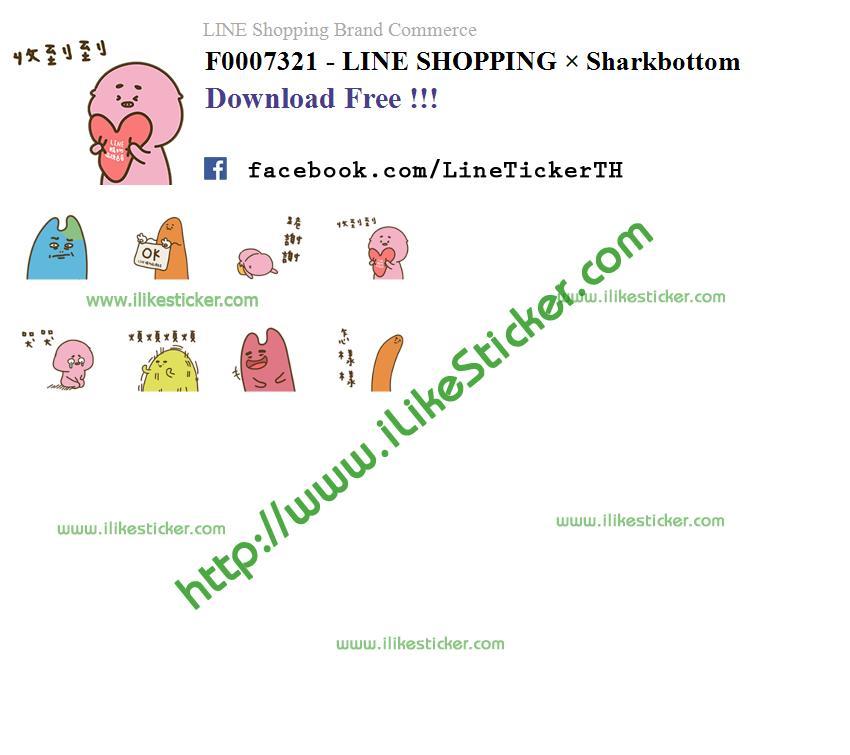 LINE SHOPPING × Sharkbottom