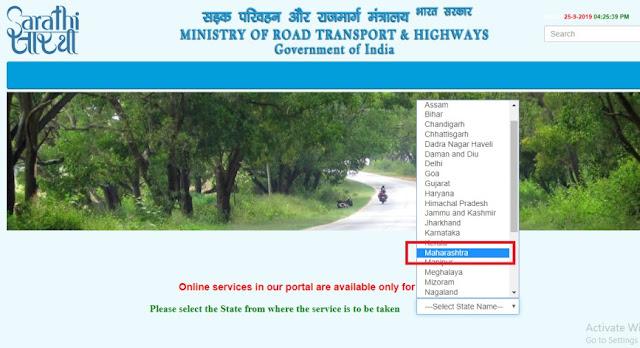 How to Apply Driving Licence In Mumbai ~ Sarathi Maharashtra