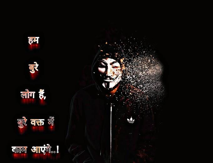 Attitude Status | 115 New High Attitude Status in Hindi for Boy 2020 I oneanonlyvihat