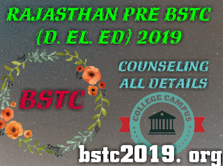Rajasthan Pre BSTC  (D.El.Ed) Counselling | Start 2019 First Counselling | 05-July-2019 To 6-Aug-2019  | Top Rajasthan Gk