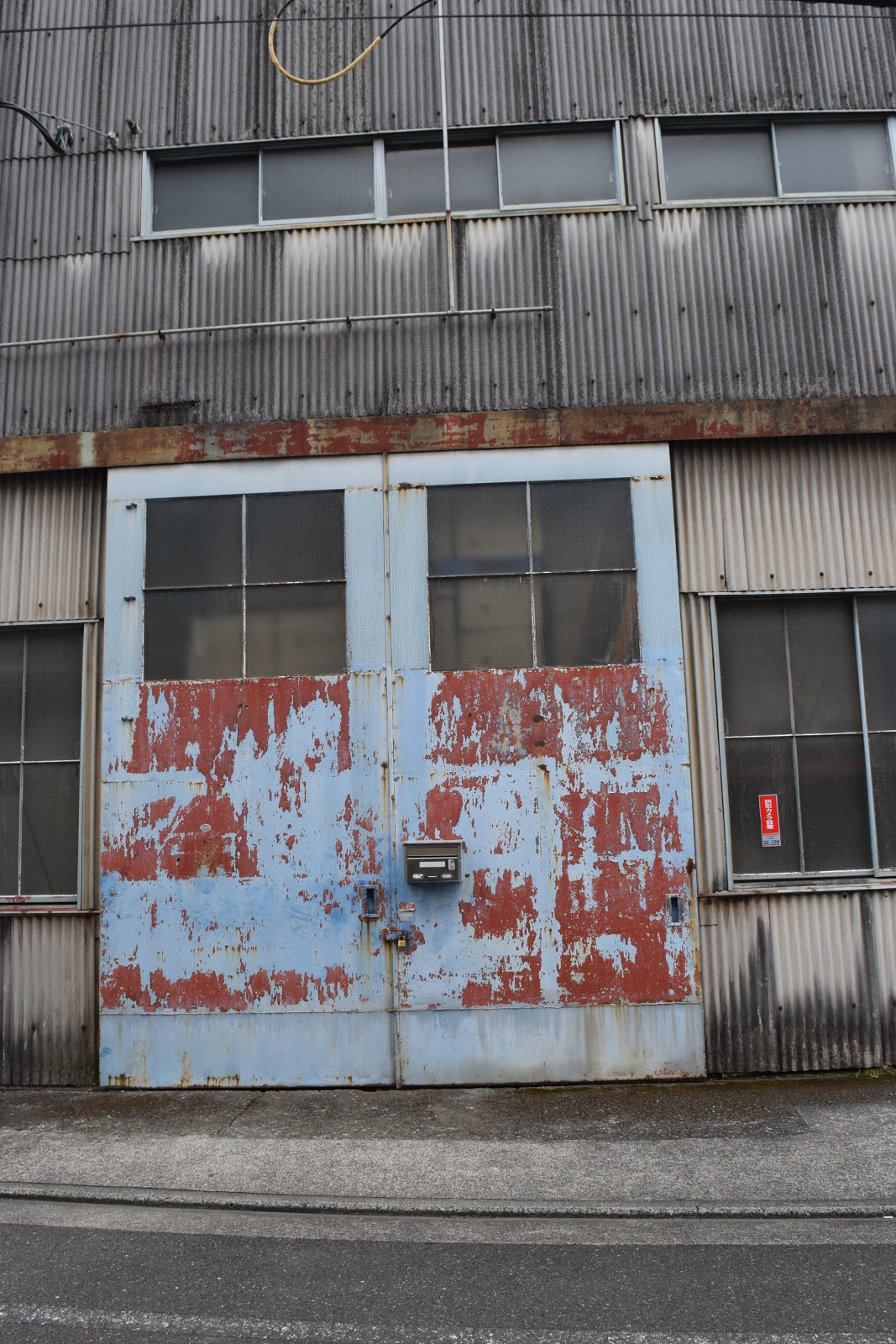Old warehouse door in Shizuoka city