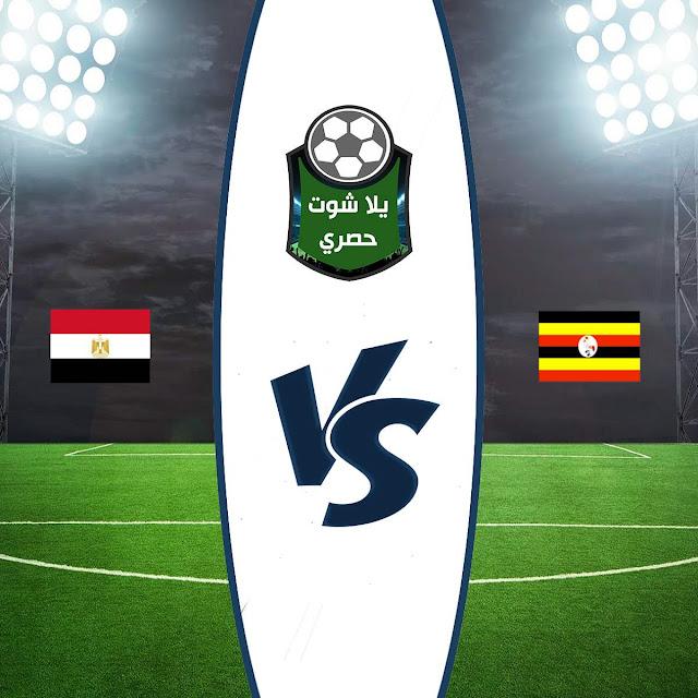 نتيجة مباراة مصر وأوغندا اليوم الأحد 30 06 2019 كأس الأمم الأفريقية